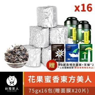 【台灣茶人】花果蜜香東方美人16件(2斤/附茶葉罐2個)