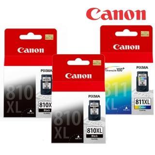 【Canon】PG-810XL+CL-811XL 原廠高容量墨水組(2黑1彩)