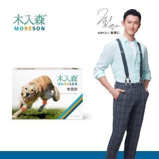 【木入森】犬寶有關膝 30顆/盒(幫助狗狗改善膝蓋關節問題 活力再現)