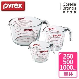 【Pyrex 康寧烘焙】耐熱玻璃單耳量杯3入組(限時加贈【掌廚可樂膳】多功能砧板附耐熱玻璃烤盤)