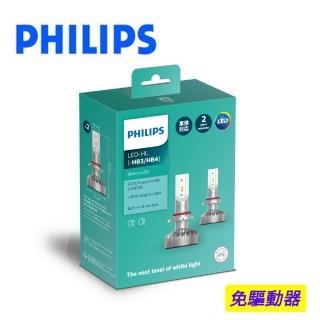 【Philips 飛利浦】Ultinon晶亮LED 9005/9006頭燈兩入裝 公司貨