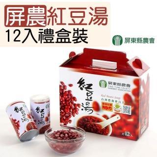 【屏東縣農會】屏農紅豆湯禮盒(320g-12入-盒)