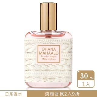 【OHANA MAHAALO】暖香百合輕香水(30ml)