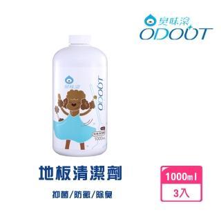【臭味滾】寵物專用地板清潔劑1000ml-3瓶組