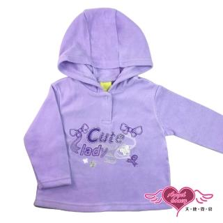 【Angel 天使霓裳】可愛女孩 棉質兒童連帽長袖上衣(淺紫)