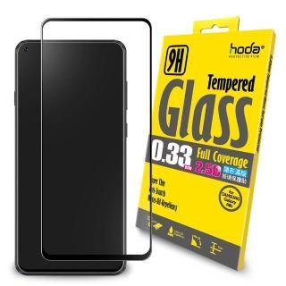 【HODA】Samsung Galaxy A8s 2.5D高透光滿版9H鋼化玻璃保護貼