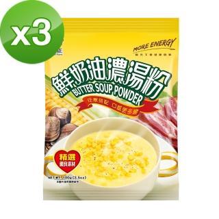 【日正食品】鮮奶油濃湯粉100g*3包