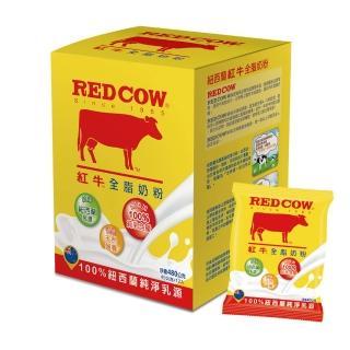 【紅牛】全脂奶粉隨手包40g(12入)