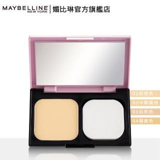 【MAYBELLINE 媚比琳】清透嫩全效8合1粉餅升級版(9g)