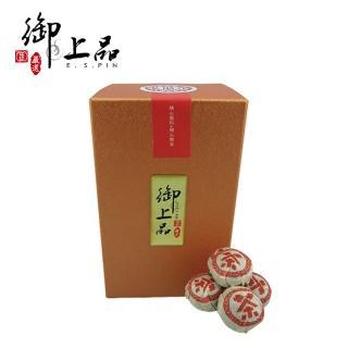 【御上品】墨禪茶趣-雅緻普洱小茶餅(250g/盒)