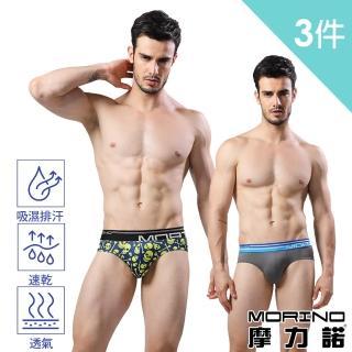 【MORINO摩力諾】吸汗快乾潮流三角褲(3件組)