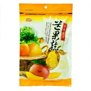 【SSY】台灣愛文芒果乾(130g)