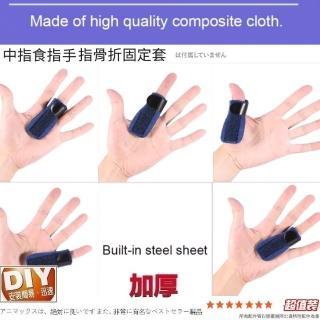 【Ainmax 艾買氏】打電腦鍵盤 手指護指保護固定套(運動防護必備 值得購買 舒適穿戴)