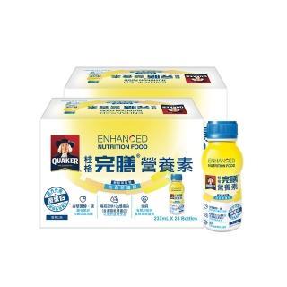 【桂格】完膳營養素含白藜蘆醇配方237ml×24入×2箱