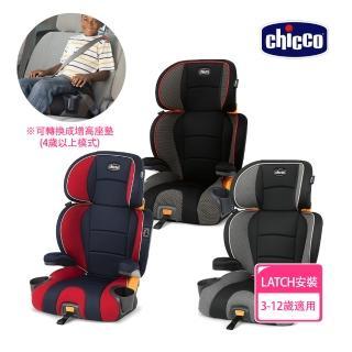 【Chicco】KidFit成長型安全汽座(適用3-12歲)/