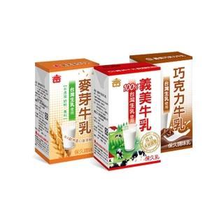 【義美】義美牛乳(保久乳)125ml 24入x2箱(共48入)