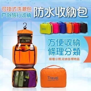 【PS Mall】可掛式旅行收納防水盥洗包 收納包(J1419)