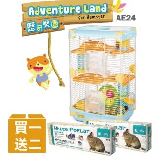 【Alice】歷奇樂園 AE24藍 遊戲寵物鼠小鼠倉鼠籠 送兩包木屑(小鼠籠 倉鼠籠 AE24)