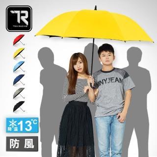 【TDN】大王冷靜傘  超大黑膠自動傘直傘防雷傘(降溫防曬晴雨傘防風直立傘A6306)
