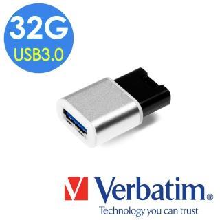 【Verbatim 威寶】32GB USB3.0 蘋果專用迷你金屬隨身碟