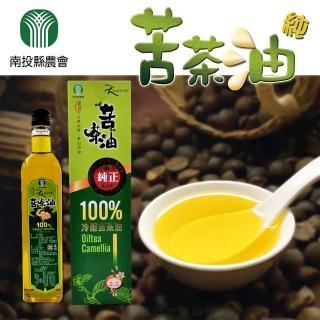 【南投縣農會】苦茶油(500ml)