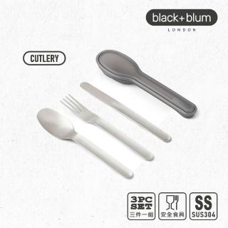 【英國BLACK+BLUM】不鏽鋼滿分餐具組/