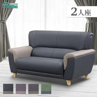【IHouse】傑尼 人體工學腰枕完美支撐貓抓皮沙發 2人座