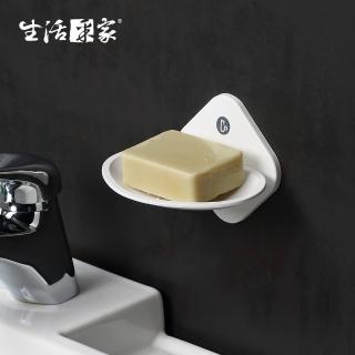 【生活采家】浴室強力無痕貼純白肥皂架(#57002)
