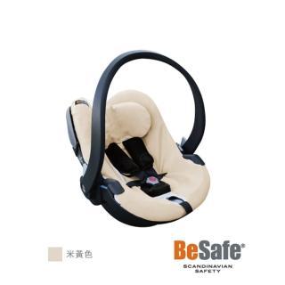 【BeSafe】提籃保潔墊
