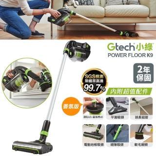 【Gtech 小綠】Power Floor K9 寵物版無線吸塵器(ATF046)