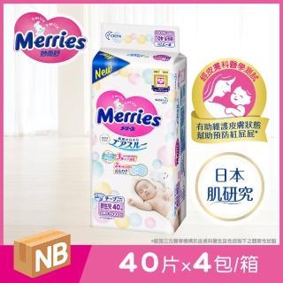 【妙而舒】金緻柔點透氣 黏貼型紙尿褲/尿布-日本境內版(NB40片X4包/箱購)