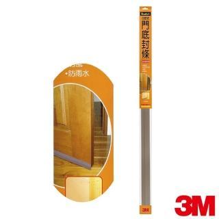 【3M】自黏式門底封條