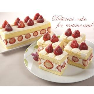 【基隆連珍】草莓香草蛋糕或巧克力蛋糕任選2條+芋泥球2盒