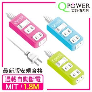 【Qpower 太順電業】太超值系列 TS-213B 2孔1切3座延長線(1.8米)