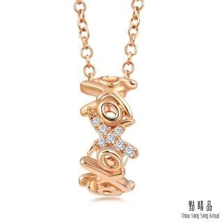 【點睛品】愛情密語 XOXO 18K玫瑰金鑽石項鍊