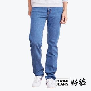 【HowKu好褲】素面天空藍百搭牛仔褲