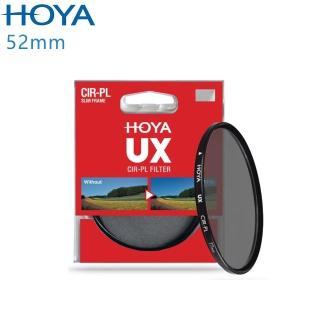 【HOYA】UX SLIM 52MM 超薄框CPL偏光鏡