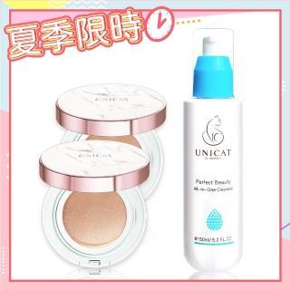 【UNICAT 變臉貓】光彩保濕氣墊粉餅 X2入(贈 玫瑰豆沙色口紅筆X2)