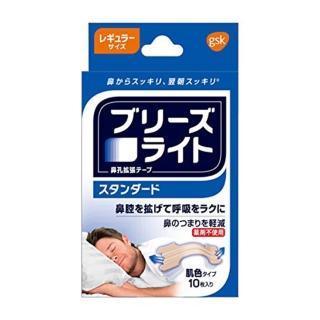 【Breathe Right 膚色標準款 10片入】鼻舒樂 呼吸輔助貼片 通氣鼻貼 透氣 打呼 打鼾 止鼾(日本原裝進口)