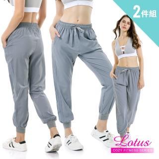【LOTUS】夜跑反光舒適運動束口長褲-好搭灰(超值兩件組 M-L)