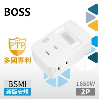 【BOSS】1開3插2P分接式高溫斷電插座