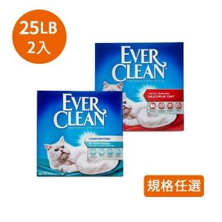 【EverClean
