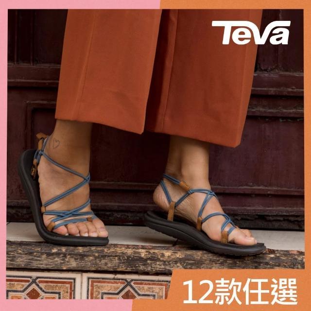 【TEVA】原廠貨