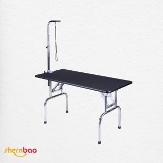 【神寶寵物】不鏽鋼摺疊美容桌 FT-813(大型易放)