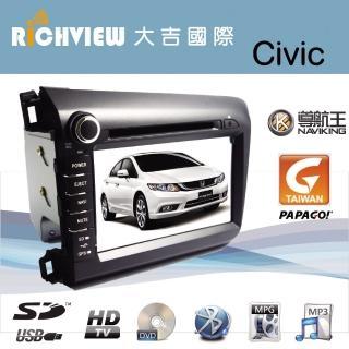 【大吉國際 AUTONET】HONDA civic9 civic9.5  汽車音響 導航 影音 藍芽 多功能(2012-2017年份)