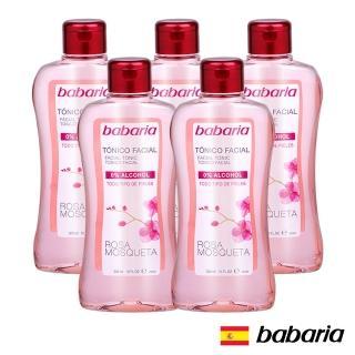 【Babaria】玫瑰果嫩白舒緩化妝水300ml(超值五入)
