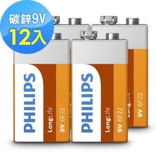 【Philips 飛利浦】9V碳鋅電池(12顆)