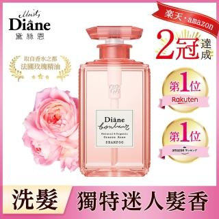 【Moist Diane 黛絲恩】工藝香水洗髮露 深層修護玫瑰/豐盈亮澤橙花(500ml)