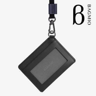 【BAGMIO】vigor 牛皮橫式證件套 墨黑 含織帶