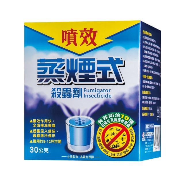 【噴效】蒸煙式殺蟲劑30g(擴散迅速、效果佳)/